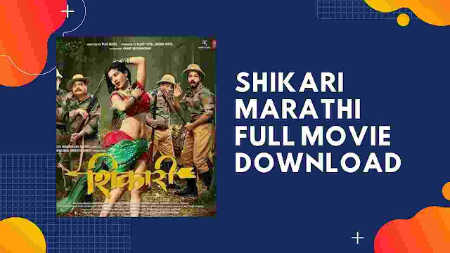 Shikari Marathi Movie Download(2018) Link HD 720p Free Filmywap