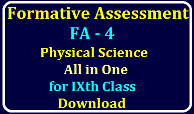 Formative Assessment FA - 4 Physical Science All in One for IXth Class English & Telugu Medium Download /2020/02/FA-4-Physical-Science-All-in-One-for-IXth-Class-English-and-Telugu-Medium-Download.html