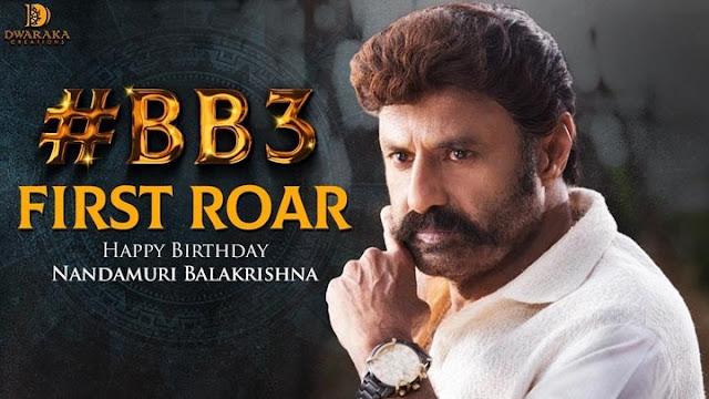 BB3 First Roar Teaser | Trailer Download
