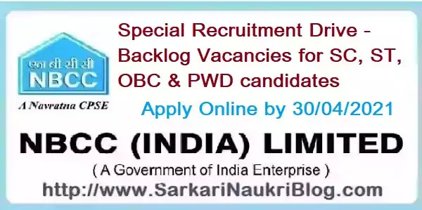 NBCC Special Recruitment Drive for SC/ST/OBC candidates 2021