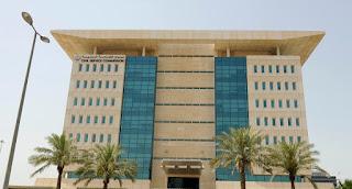 ديوان الخدمة المدنية الكويت لمعرفة رصيد الإجازات