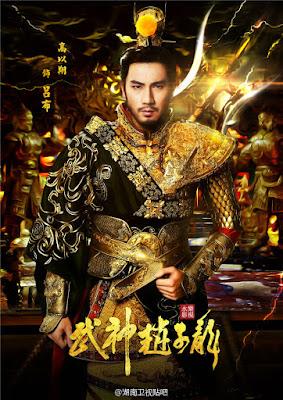 Godfrey Gao in Wu Shen Zhao Zi Long