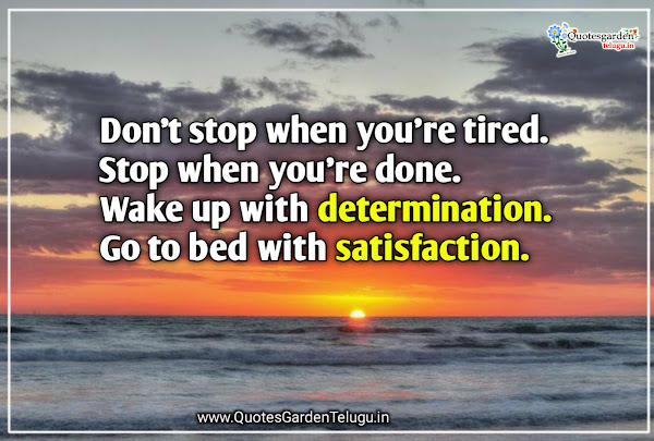 Thursday-morning-motivation-great-inspirational-good-morning-quotes