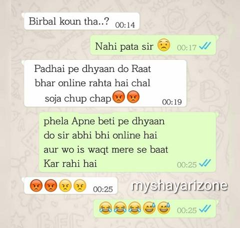 Teacher Student Whatsapp Jokes in Hindi