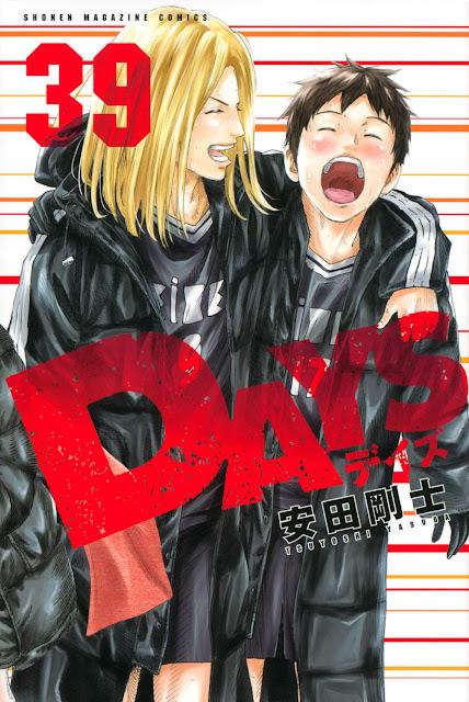 El manga de fútbol DAYS de Tsuyoshi Yasuda, llega a su final.