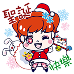 Useful & Merry Christmas Stickers