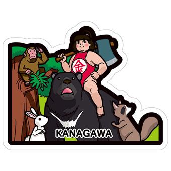 gotochi postcard 2017 Kintaro