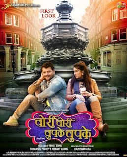 Chori Chori Chupke Chupke Khesari Lal Yadav Bhojpuri Movie Download