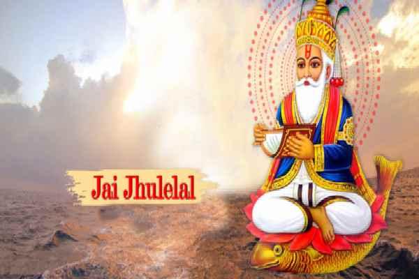 Jhulelal Jayanti