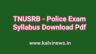 TNUSRB Police Exam 2020 - Latest Syllabus Download Pdf