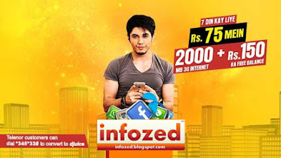DJuice Pakistan all in one Offer