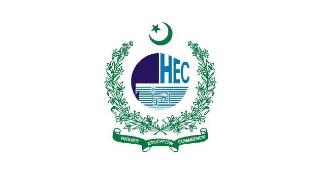 HEC undergraduate studies admission test USAT 2021