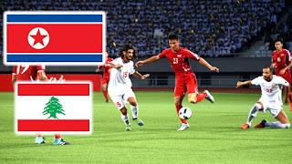 مشاهدة مباراة لبنان وكوريا الشمالية بث مباشر بتاريخ 17-01-2019 كأس آسيا 2019