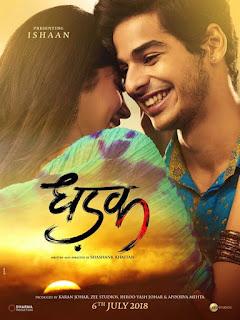 Dhadak First Look Poster 3
