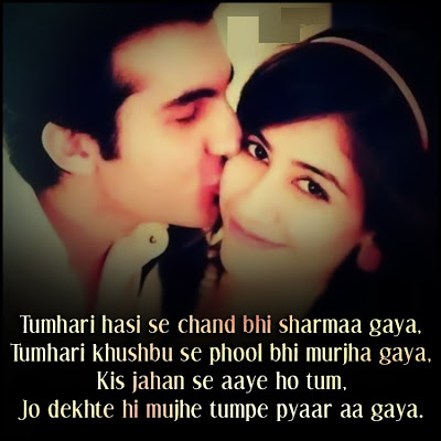 Best Hindi Shayari Image for loves