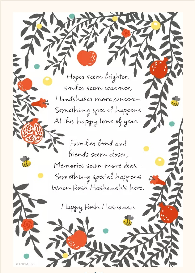 It is a graphic of Vibrant Rosh Hashanah Greeting Cards Printable