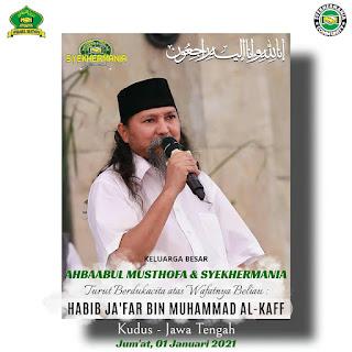 Berita Duka di Bulan Januari 2021, Diawali dengan Meninggalnya Habib Jafar Al Kaff Kudus Jateng