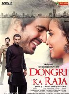 Watch Dongri Ka Raja (2016) DVDRip Hindi Full Movie Watch Online Free Download