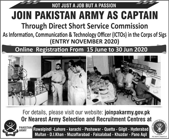 Join Pak Army as Captain 2020