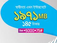 Grameenphone 1971MB internet data at 145 taka