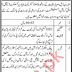Anti Corruption Establishment Govt Jobs 2020