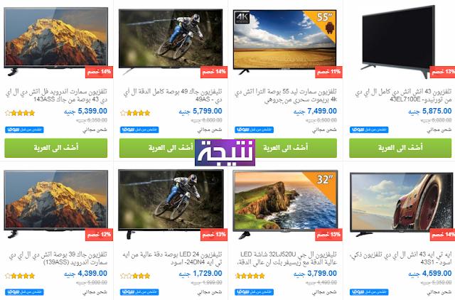 أسعار التلفزيونات فى مصر 2018 جميع الانواع وتخفضيات رائعه