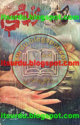 Zinda Mummy By Maqbool Jahangir