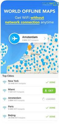 تحميل برنامج wifi map للايفون