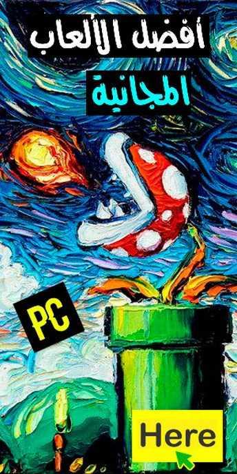 Magia X PC ESPAÑOL