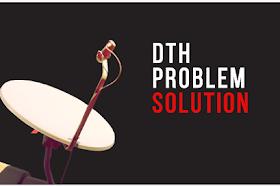 Sawal aapke jawab Hamare DTH problem solution