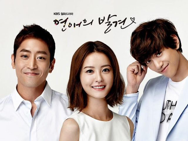 Drama Korea Discovery Of Romance Subtitle Indonesia Drama Korea Discovery Of Romance Subtitle Indonesia [Episode 1 - 16 : Complete]