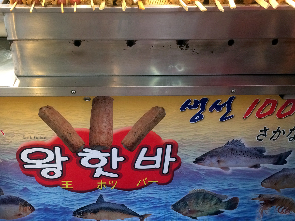 Seoul South Korea Namdaemun Market Wang Hot Bar Odeng Eomok