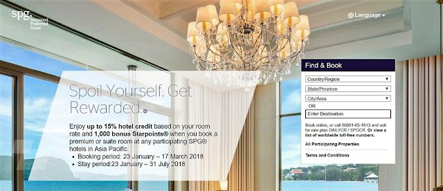 喜達屋SPG酒店集團-寵愛自己Spoil Yourself-亞太區促銷(預訂時間截至到3月17日)