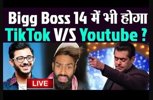 Bigg Boss 14 NEWS : Jasmin Bhasin along with this controversial Tik-Tok star to enter