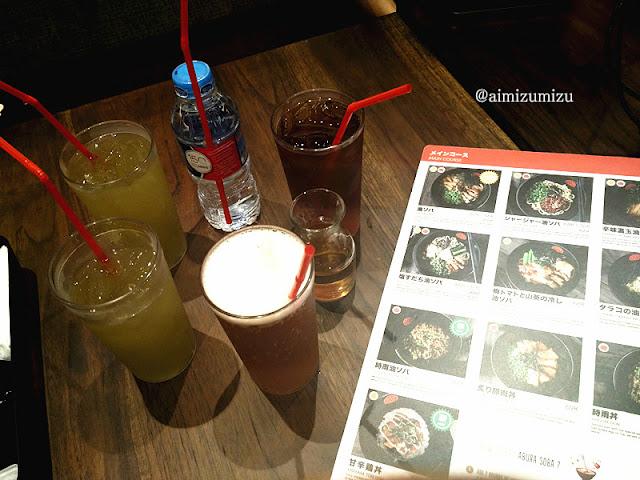 Minuman Yamatoten Abura Soba Kota Casablanka