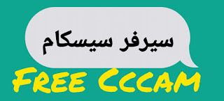 cccam server,free cccam,cccam free,free cccam server,سيرفر سيسكام مجاني,cccam,cccam server free,hd cccam server,fast cccam server,cccam free server,free cccam server full,cccam free server c line,best free cccam server,free cccam servers,free cline cccam 12 months,free cccam server hd 2020,cccam free 1 year 2020,cccam 2020,free server,free cccam server dish tv hd 2020,server cccam,mgcam free, himosat free server cccam full hd,freecline,osn free cline,iptv,Cccamserver,Cccam server,free_ccam_server,vu+, dreambox, enigma2,linux,FREECCCAM FREE CCCAM,Himosat,free iptv,iptv free,
