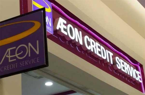 Cara Komplain ke AEON Credit Service 24 Jam