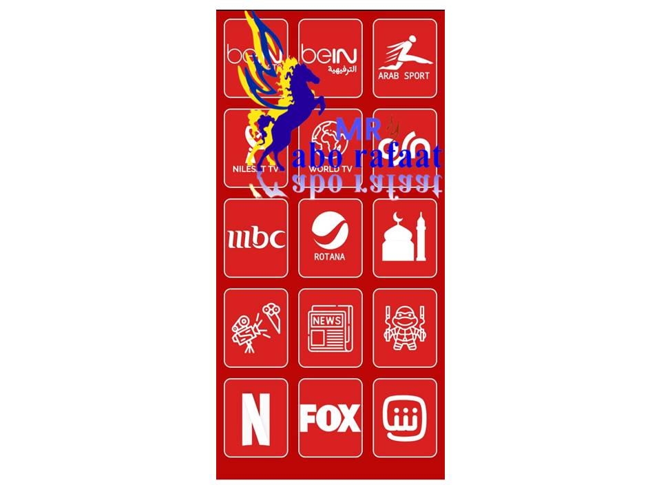 تحميل تطبيق فخامة تيفي - fakhama tv - لمشاهدة المباريات الرياضية 2021