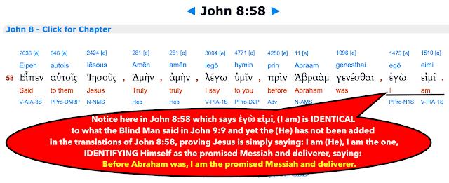 John 8:58