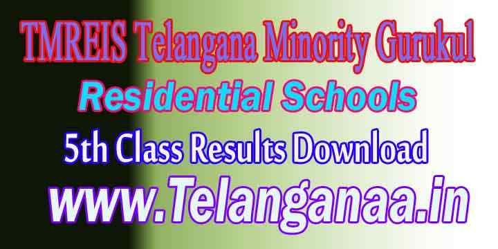 TMREIS Telangana Minority Gurukul Residential Schools 5th Class Results Download