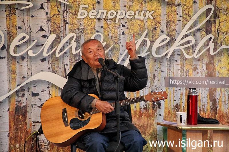 """фестиваль авторской песни """"Белая река 2021"""""""