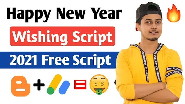 Happy New Year 2021 Wishing Script For Blogger Free