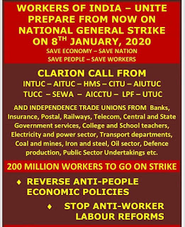 National wide General Strike on 08 January, 2020