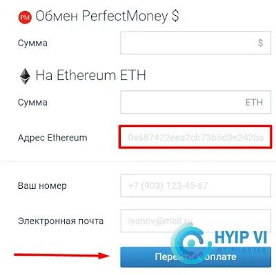 Nạp avf rút tiền ETH - ethereum