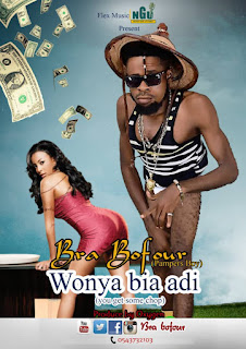 Bra Bofour (Pampers Boy) - Wonya Bia Di (Produced by Oxygen)