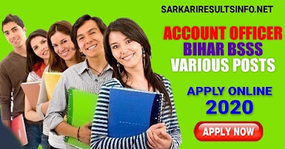 sarkari result notification, sarkari result 2018_2019, sarkari result bihar, sarkari result in hindi, sarkari result 2020, sarkari result 10+2 latest job, sarkari result 10th 2019, sarkari result for girl,