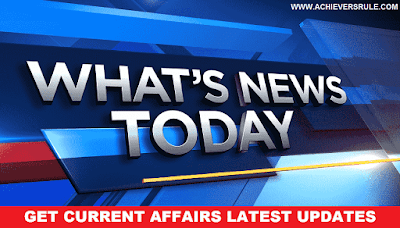 Current Affairs Updates - 23rd June 2018