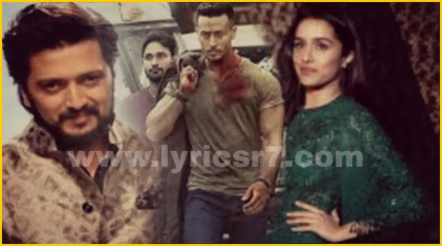 Baaghi 3 full movie hindi download | Baaghi 3 Movie Box Office Collection