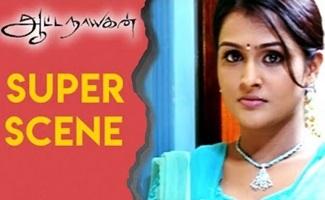 Aatta Nayagan – Super Scene | Sakthi, Remya Nambeeshan, Santhanam
