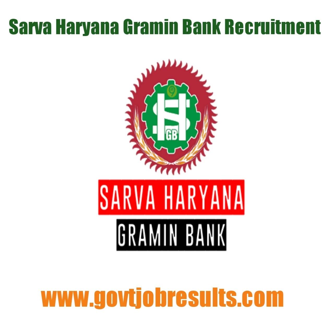 Sarva haryana gramin bank recruitment